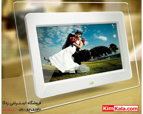 digital-photo-frame-kimkala